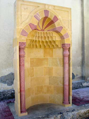 The finished mihrab